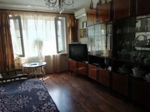 Квартира R-36437, Гайдай Зої, 3а, Київ - Фото 5