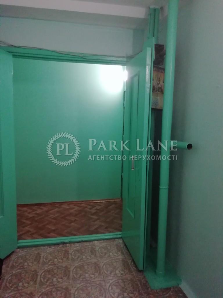 Квартира R-36437, Гайдай Зої, 3а, Київ - Фото 18