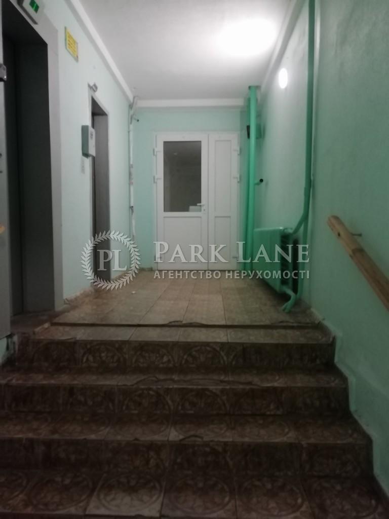 Квартира R-36437, Гайдай Зої, 3а, Київ - Фото 19
