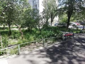 Квартира R-36437, Гайдай Зої, 3а, Київ - Фото 20