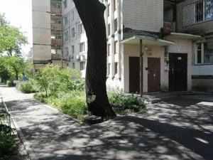 Квартира R-36437, Гайдай Зої, 3а, Київ - Фото 21