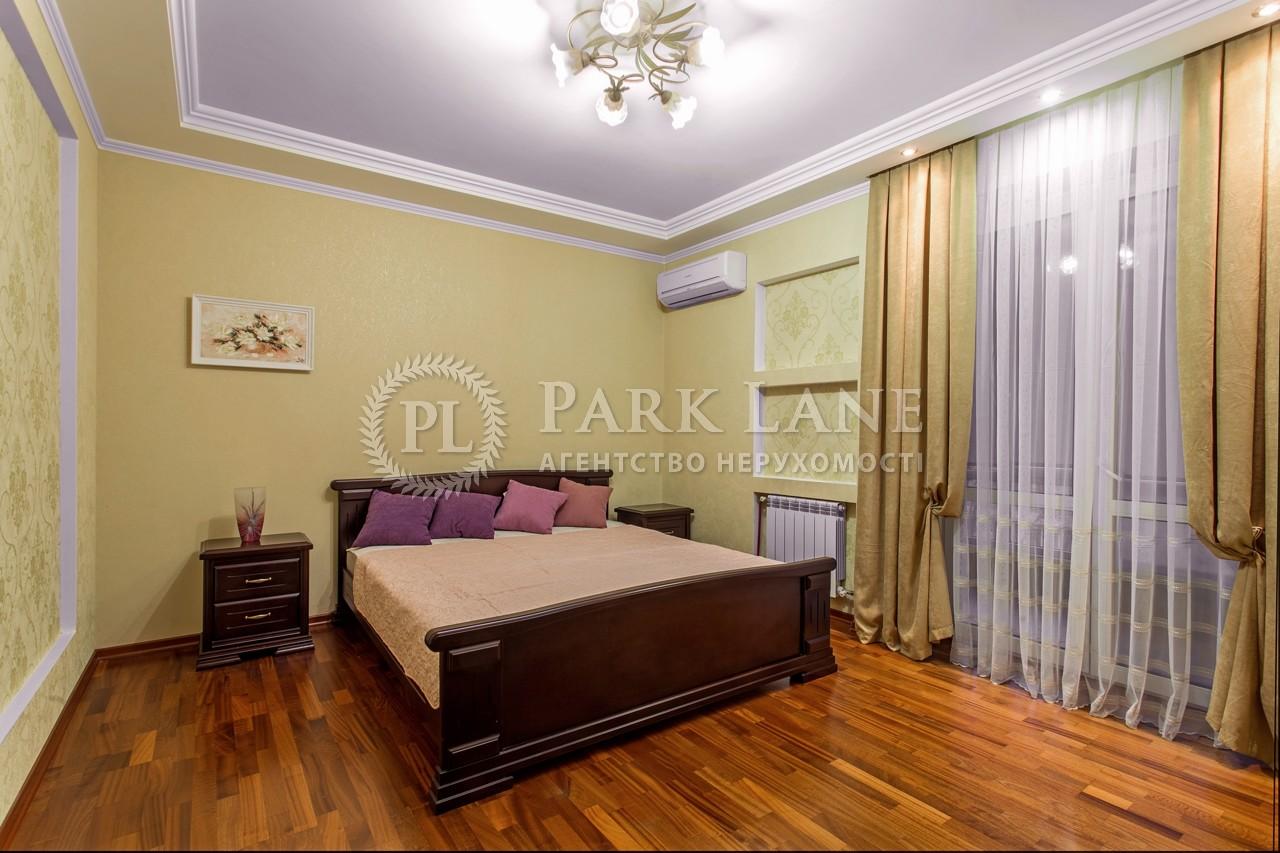 Квартира ул. Днепровская наб., 1, Киев, R-33602 - Фото 5