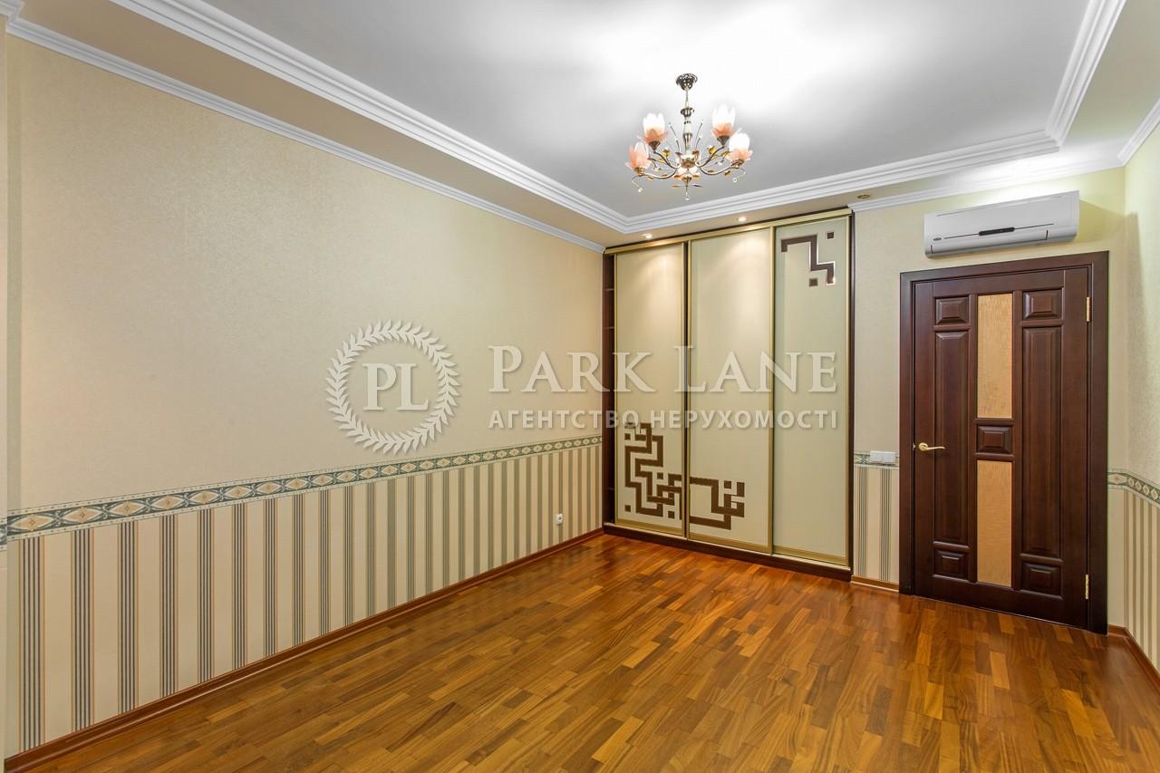 Квартира ул. Днепровская наб., 1, Киев, R-33602 - Фото 6
