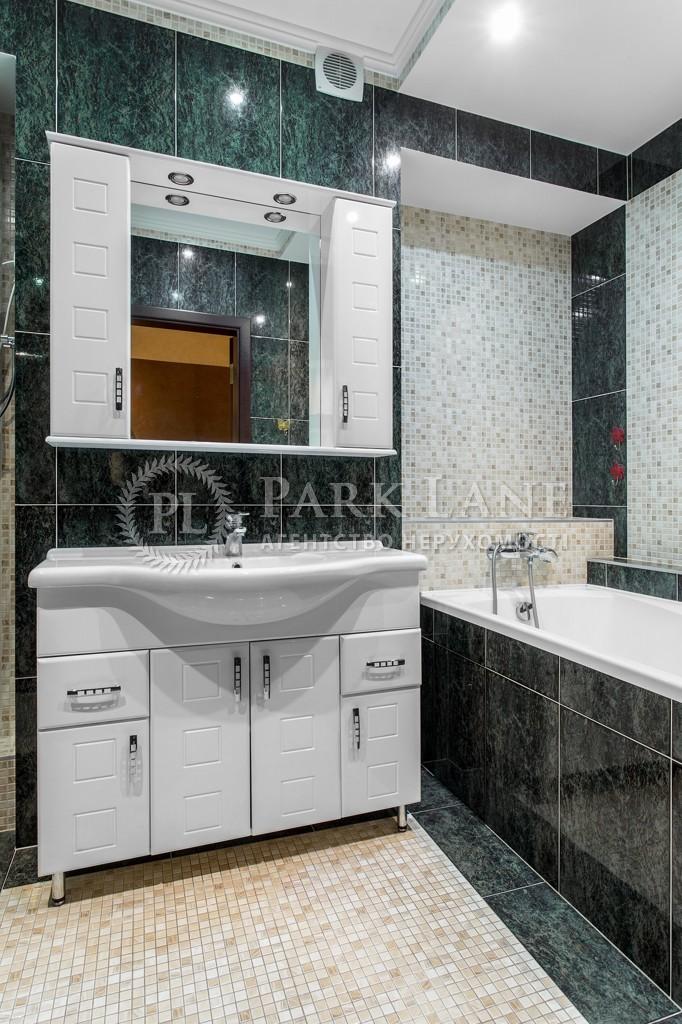 Квартира ул. Днепровская наб., 1, Киев, R-33602 - Фото 9
