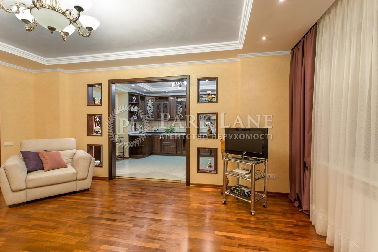 Квартира ул. Днепровская наб., 1, Киев, R-33602 - Фото 4