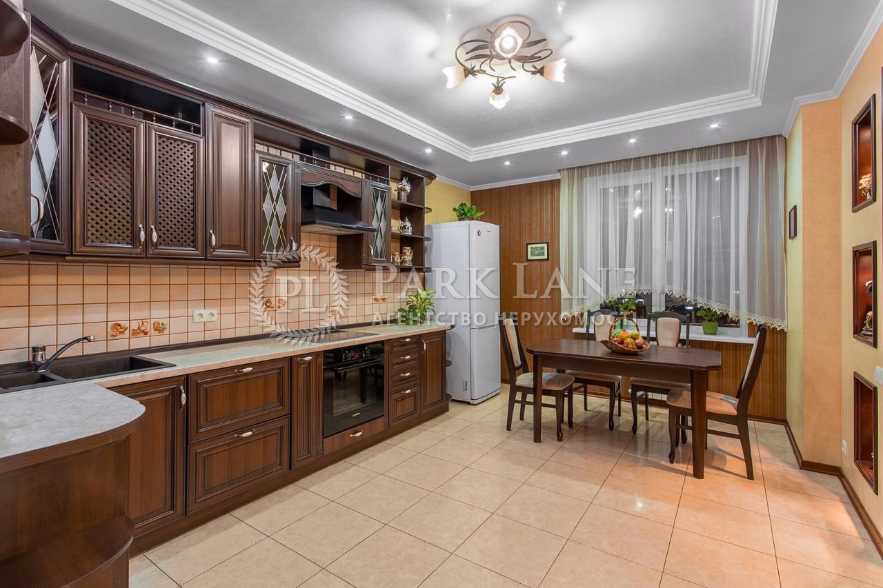 Квартира ул. Днепровская наб., 1, Киев, R-33602 - Фото 7