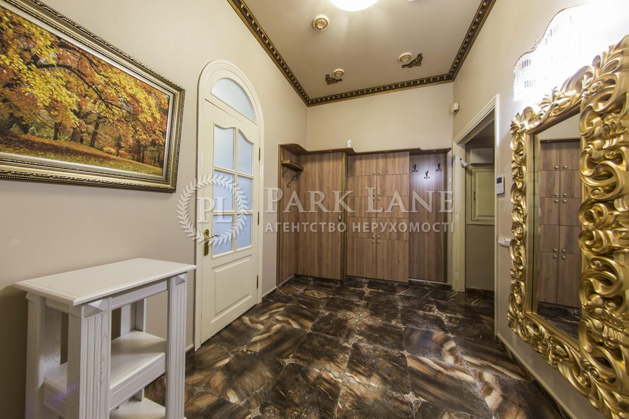Квартира ул. Толстого Льва, 13, Киев, L-27635 - Фото 23