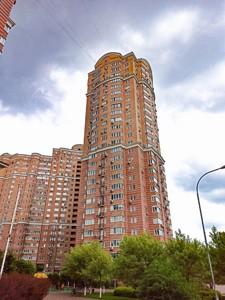 Квартира Z-718244, Голосеевская, 13а, Киев - Фото 2