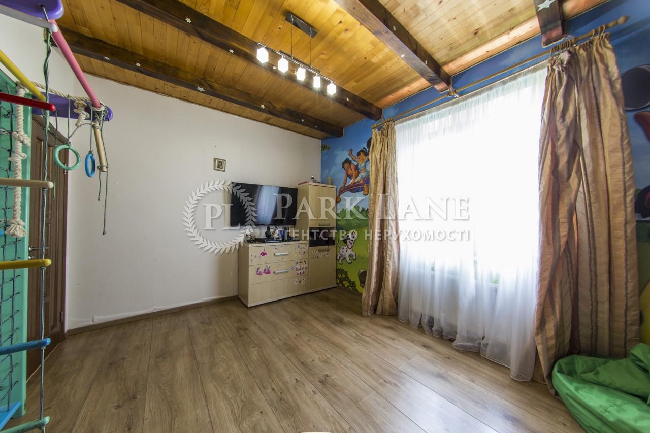 Дом ул. Киевская, Осыково, I-24995 - Фото 18