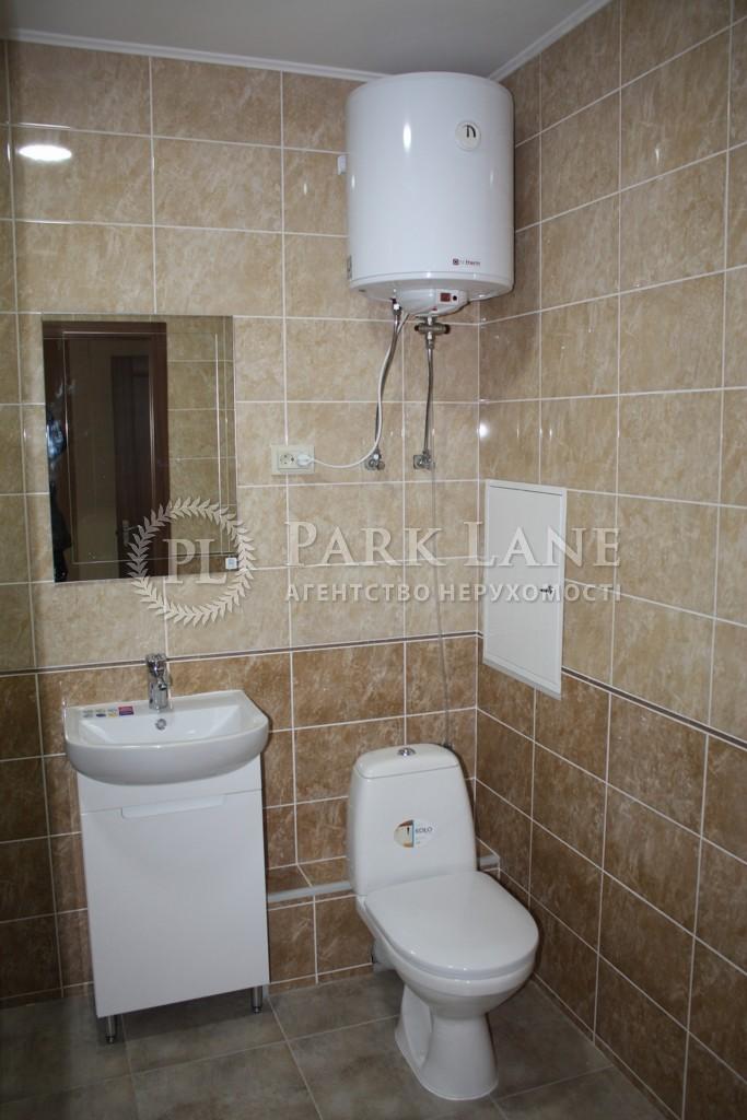 Нежилое помещение, ул. Бориспольская, Киев, R-33446 - Фото 6