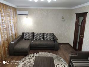 Квартира Z-602242, Котарбинского Вильгельма (Кравченко Н.), 22, Киев - Фото 1