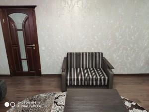 Квартира Z-602242, Котарбинского Вильгельма (Кравченко Н.), 22, Киев - Фото 4