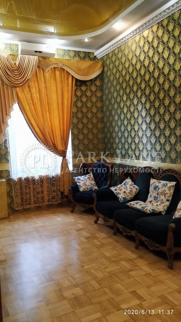 Квартира Михайловский пер., 9б, Киев, C-91323 - Фото 3