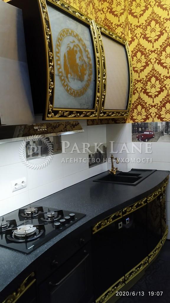 Квартира Михайловский пер., 9б, Киев, C-91323 - Фото 8