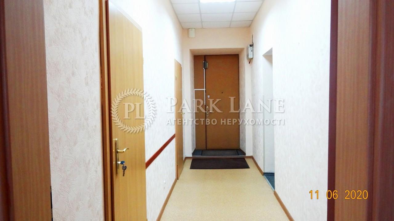 Офис, ул. Межигорская, Киев, Z-582654 - Фото 20