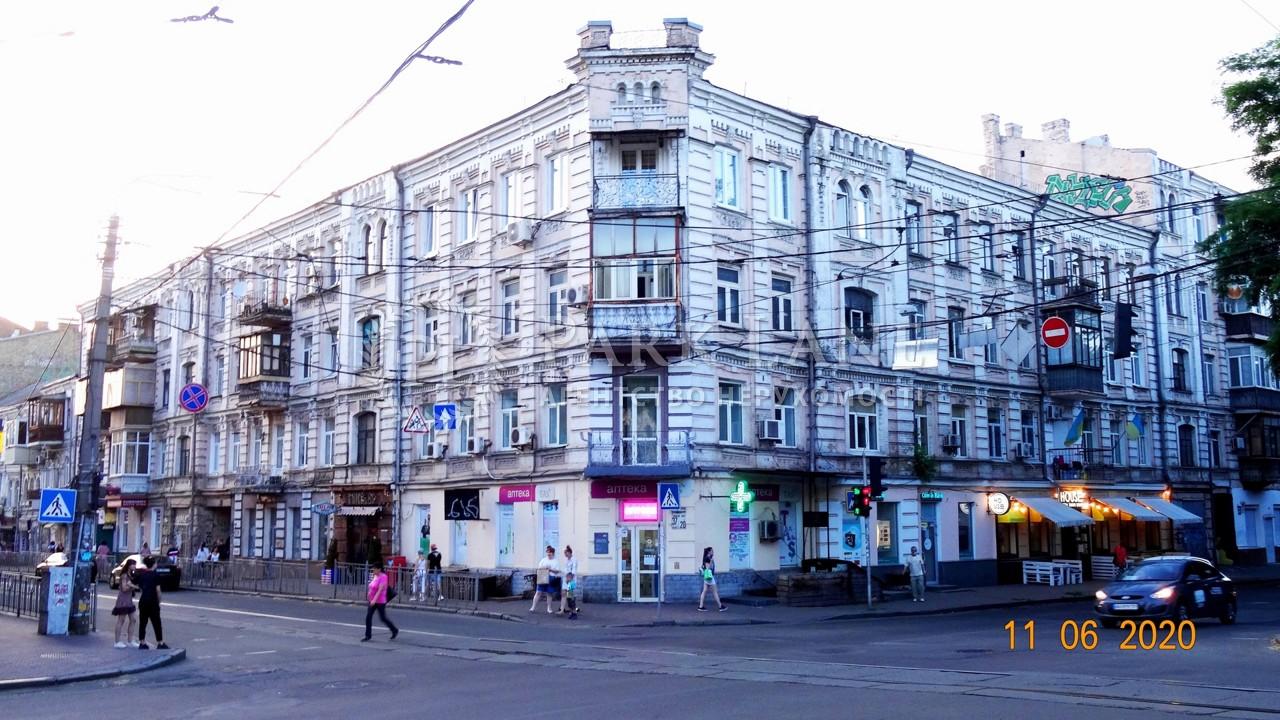 Офис, ул. Межигорская, Киев, Z-582654 - Фото 31