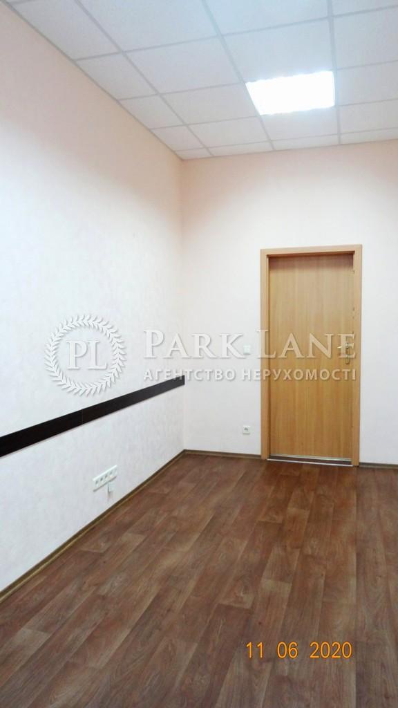 Офис, ул. Межигорская, Киев, Z-582654 - Фото 9