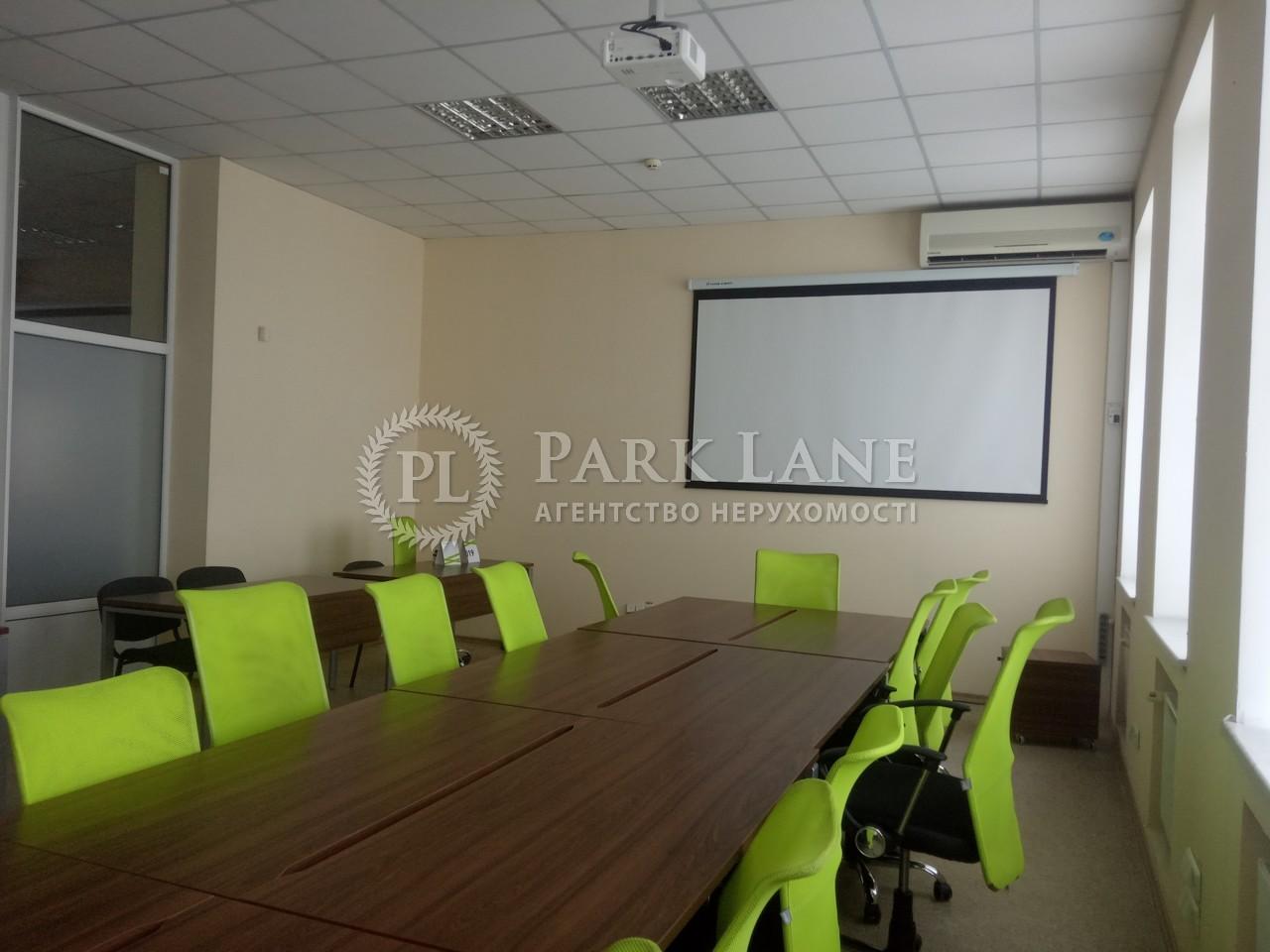 Офис, ул. Красноткацкая, Киев, R-33622 - Фото 5