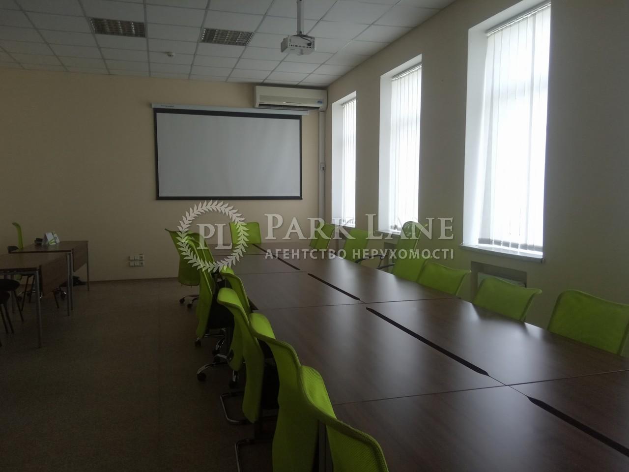 Офис, ул. Красноткацкая, Киев, R-33622 - Фото 4