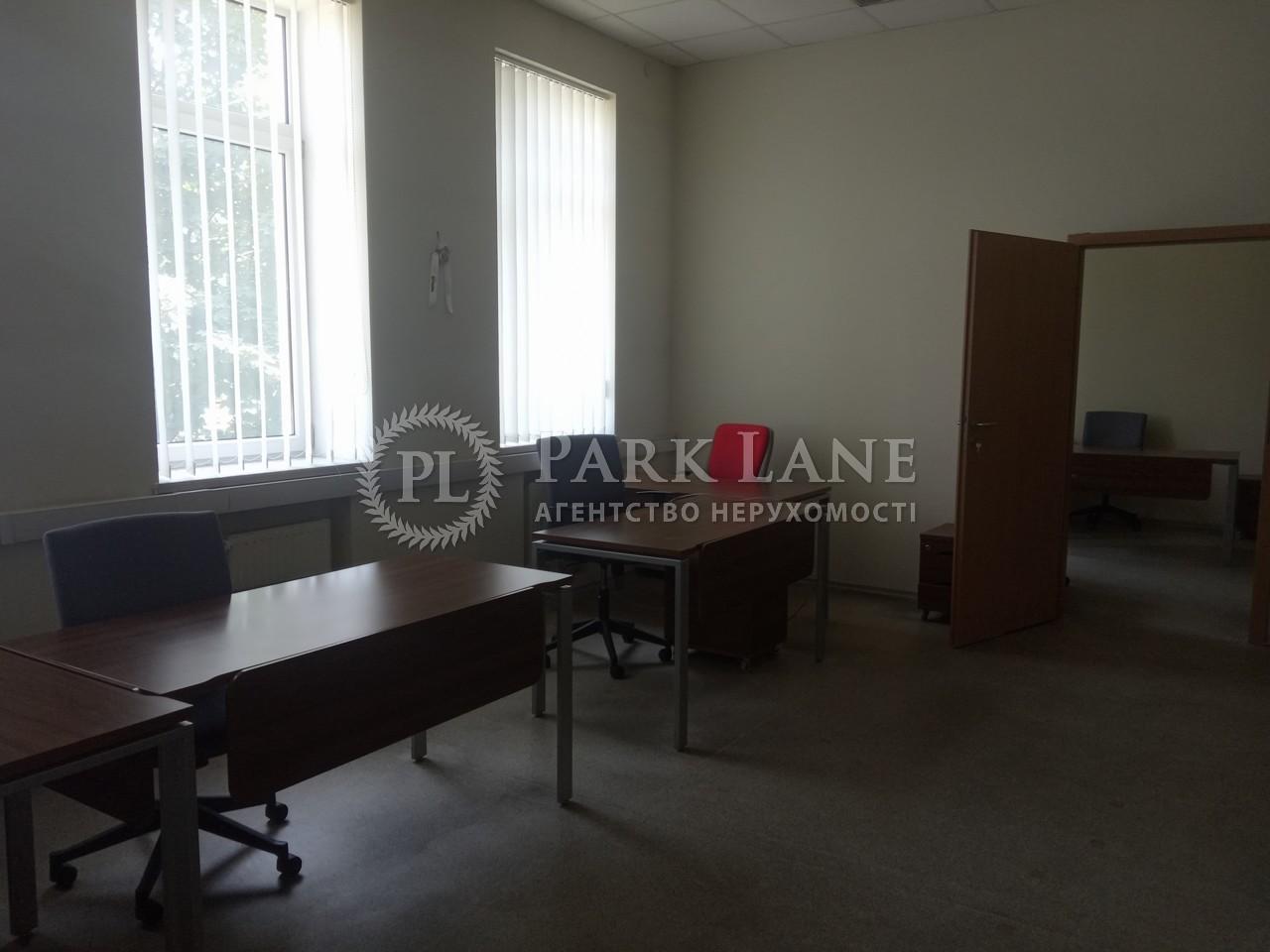 Офис, ул. Красноткацкая, Киев, R-33622 - Фото 8