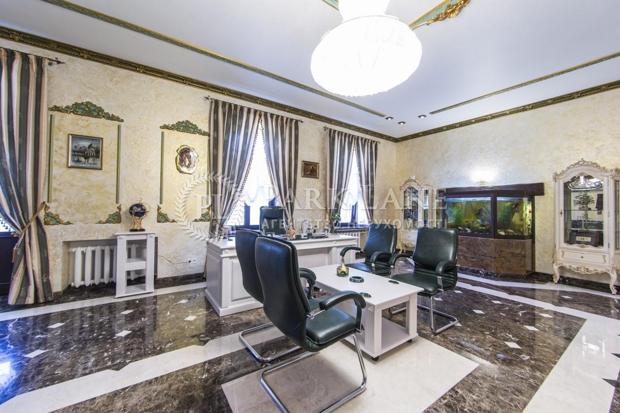Нежилое помещение, Толстого Льва, Киев, L-27636 - Фото 6