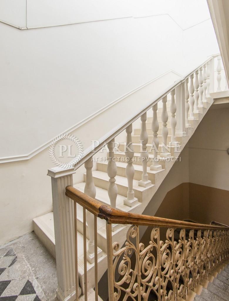 Нежилое помещение, Толстого Льва, Киев, L-27636 - Фото 24