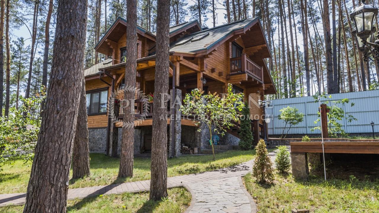 Дом ул. Лесная, Стоянка, B-100196 - Фото 72