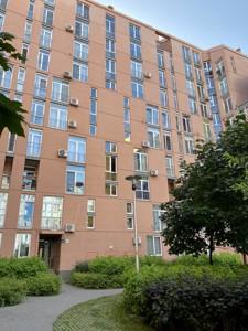 Квартира R-36674, Регенераторная, 4 корпус 10, Киев - Фото 2