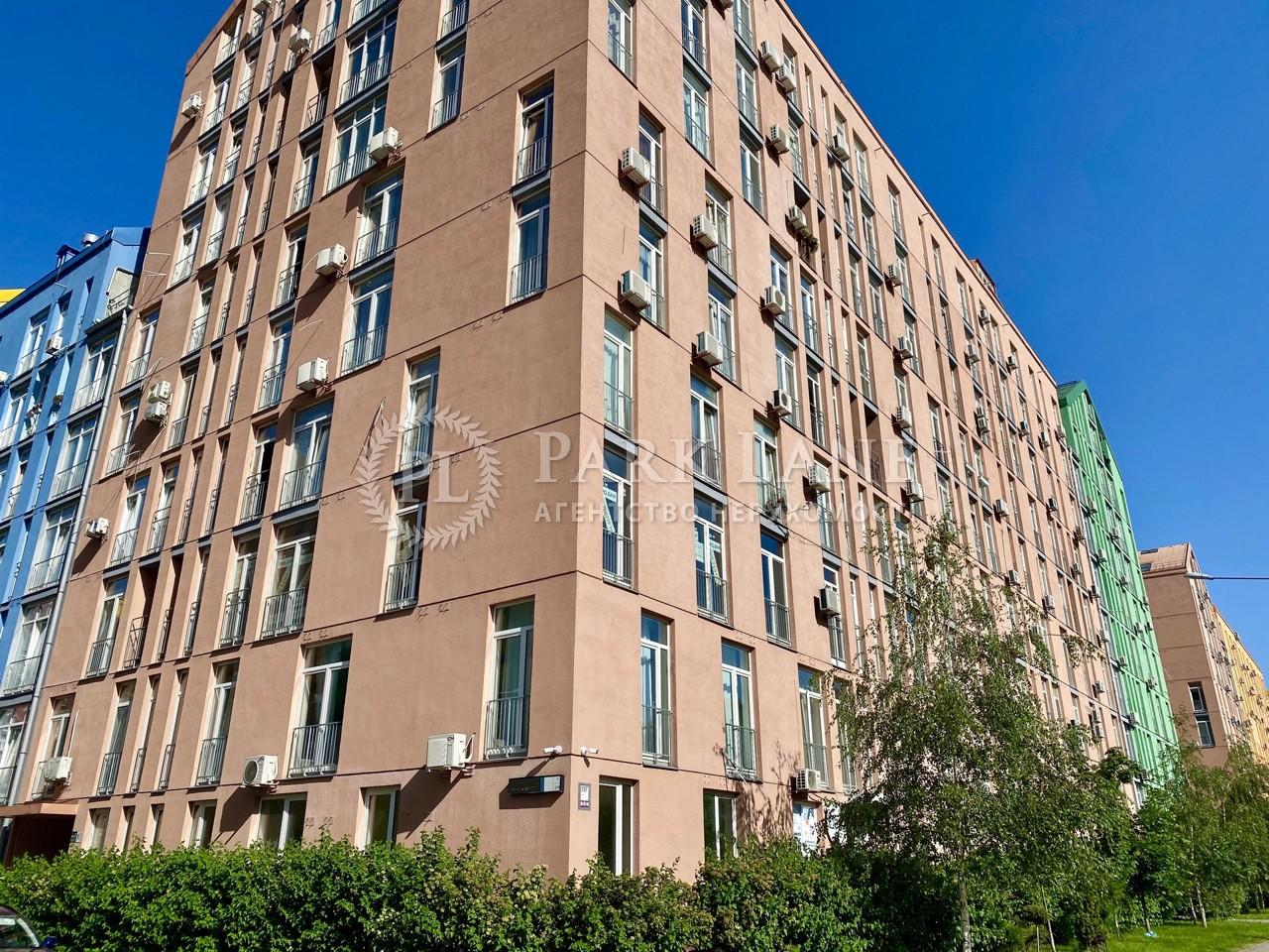 Квартира ул. Регенераторная, 4 корпус 10, Киев, R-36674 - Фото 1