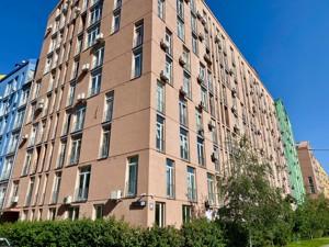 Квартира R-36674, Регенераторная, 4 корпус 10, Киев - Фото 1