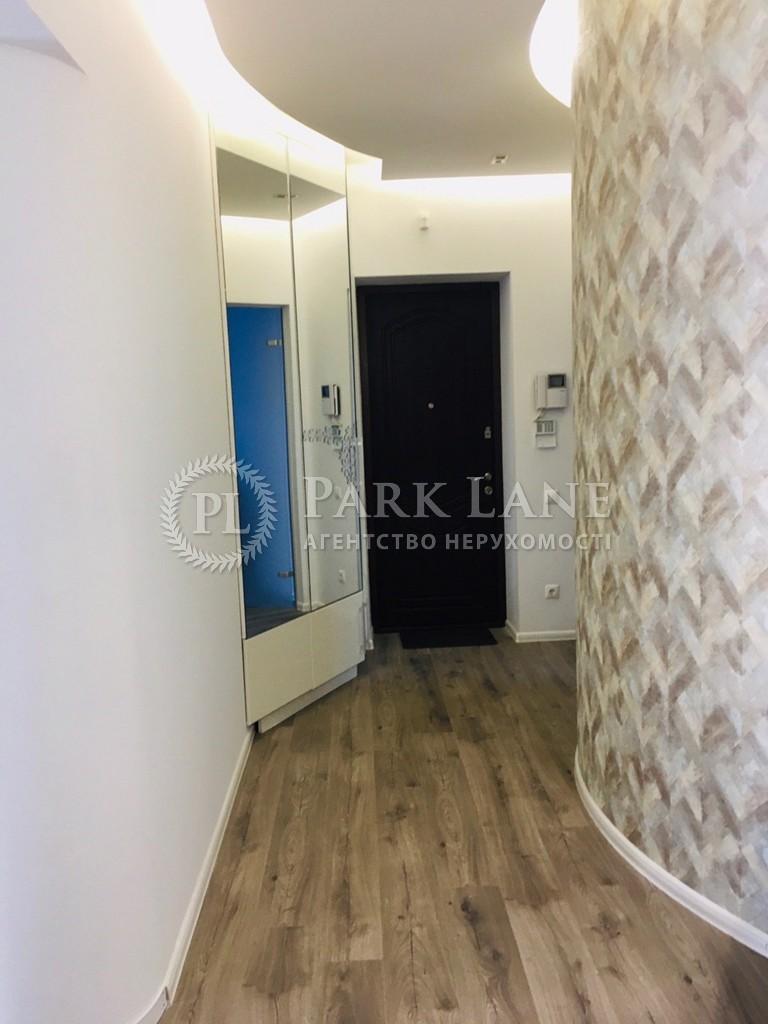 Квартира ул. Крещатик, 13, Киев, X-27992 - Фото 20