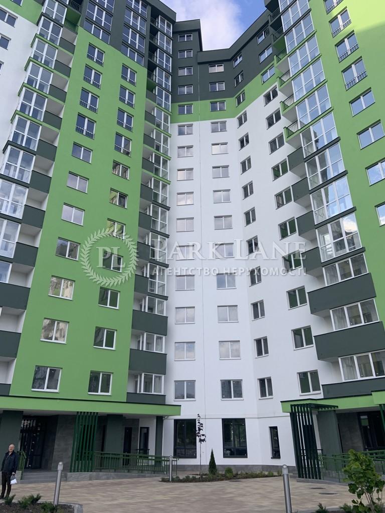 Квартира ул. Гречко Маршала, 10б корпус 2, Киев, Z-725796 - Фото 2