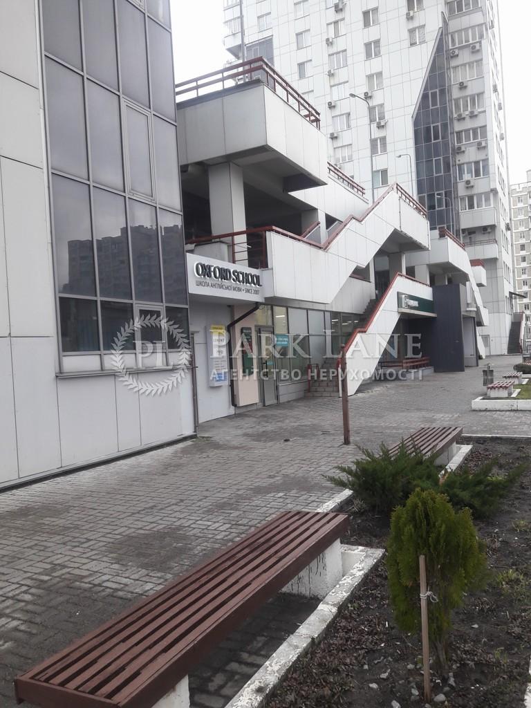 Квартира ул. Срибнокильская, 3в, Киев, R-33147 - Фото 4