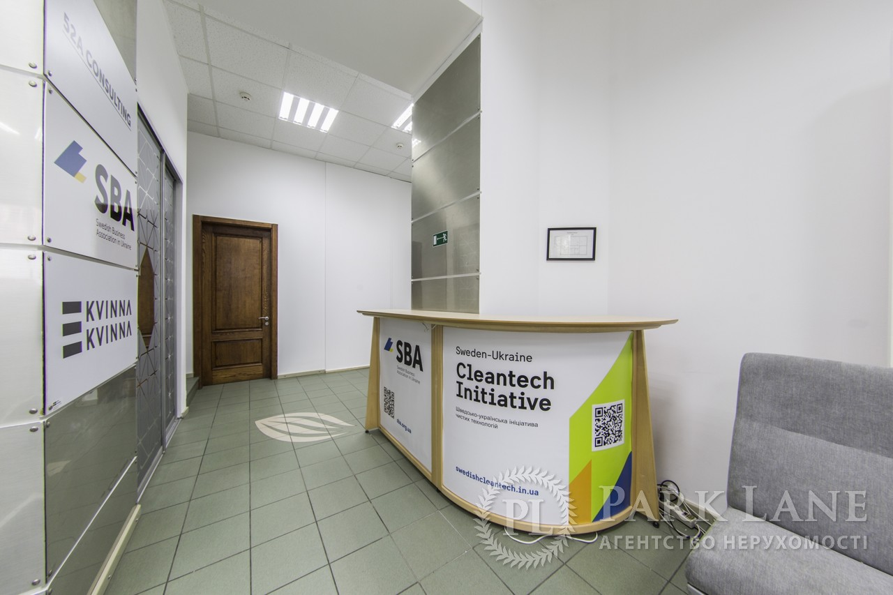 Нежилое помещение, ул. Малоподвальная, Киев, B-100494 - Фото 18