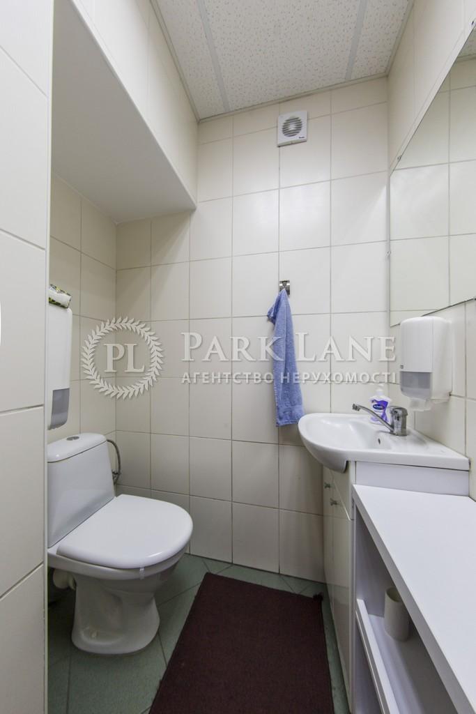 Нежилое помещение, ул. Малоподвальная, Киев, B-100494 - Фото 17