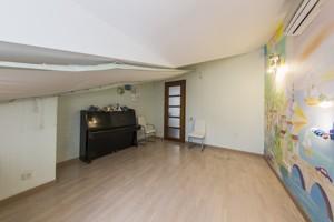 Квартира I-31119, Ярославов Вал, 13, Киев - Фото 22