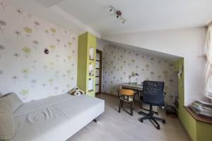 Квартира I-31119, Ярославов Вал, 13, Киев - Фото 20