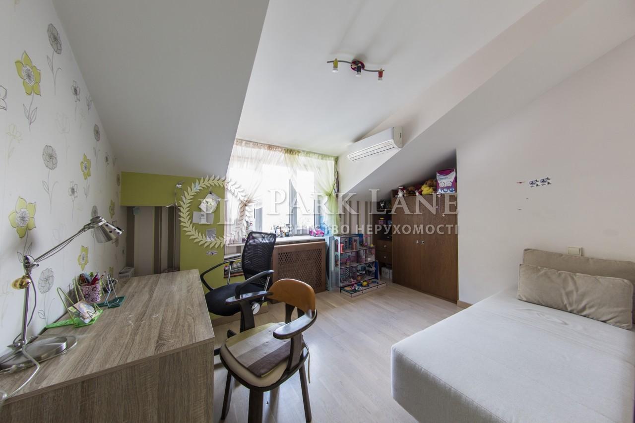 Квартира I-31119, Ярославов Вал, 13, Киев - Фото 19