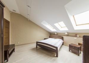 Квартира I-31119, Ярославов Вал, 13, Киев - Фото 16