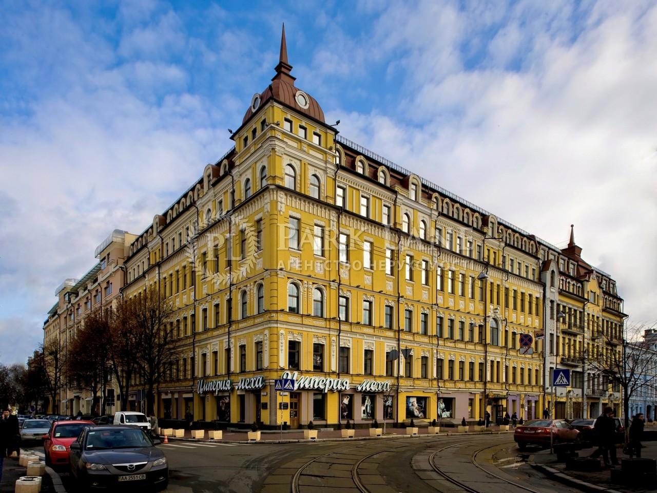 Бизнес-центр, ул. Ильинская, Киев, R-33629 - Фото 1