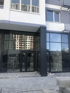 Коммерческая недвижимость, K-29579, Ревуцкого, Дарницкий район