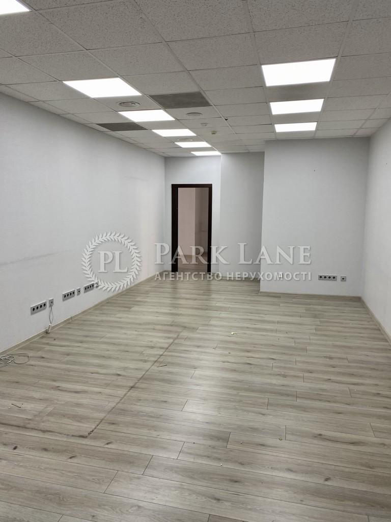Бизнес-центр, ул. Ильинская, Киев, R-33629 - Фото 5