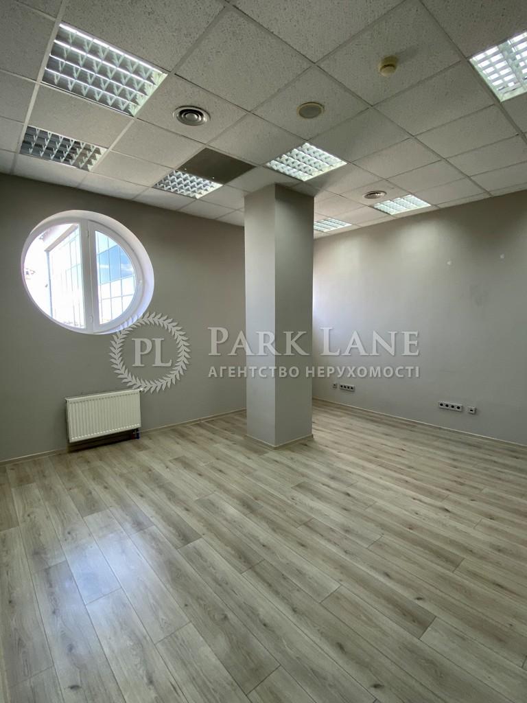 Бизнес-центр, ул. Ильинская, Киев, R-33629 - Фото 15