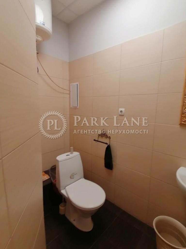 Нежилое помещение, Дружбы Народов бульв., Киев, Z-665717 - Фото 8
