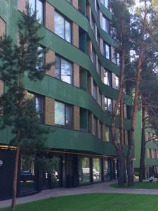Квартира J-29199, Охотничья, 13, Гостомель - Фото 1