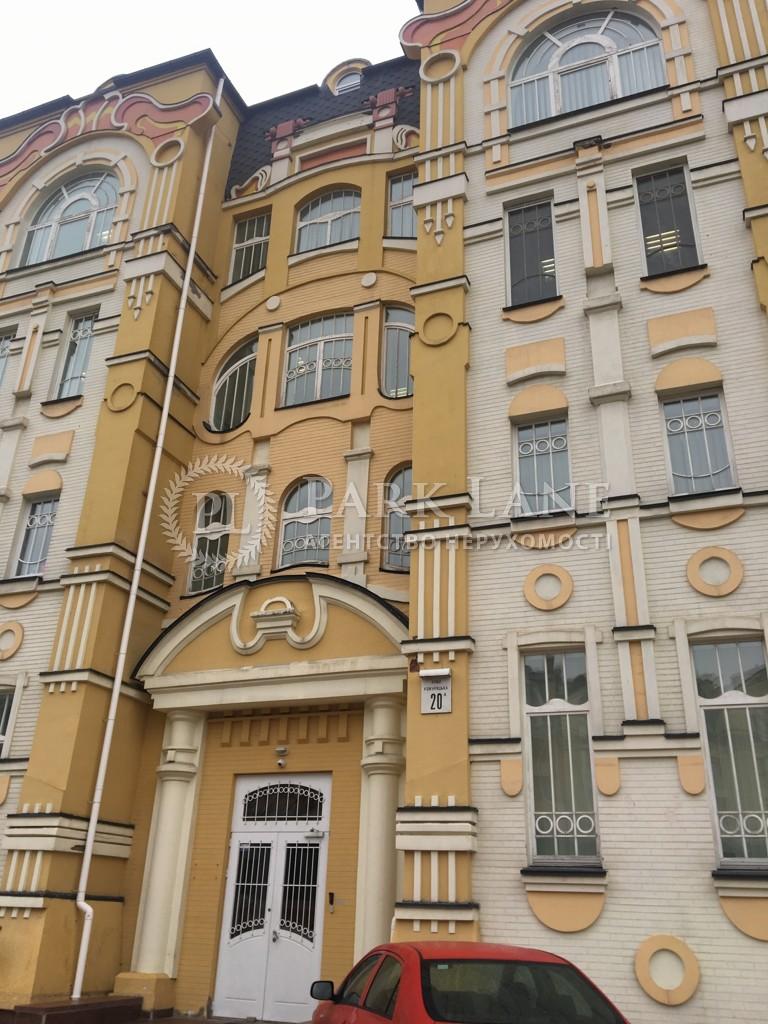 Офис, ул. Кожемяцкая, Киев, J-29214 - Фото 15