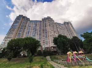 Квартира N-19814, Туманяна Ованеса, 15а, Київ - Фото 4