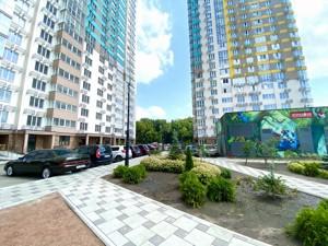 Квартира Z-711122, Заболотного Академика, 15б, Киев - Фото 7