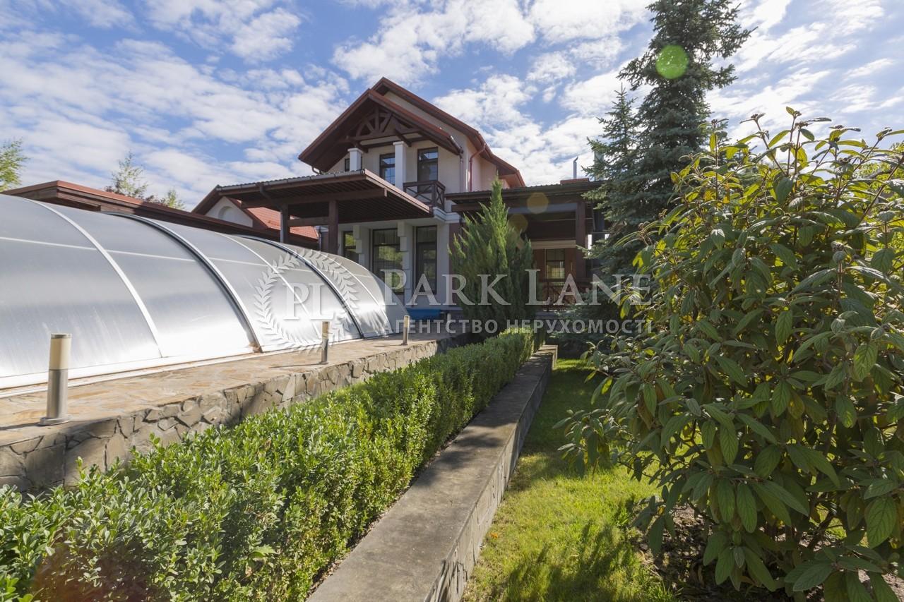 Дом B-100559, Старокиевская, Козин (Конча-Заспа) - Фото 34