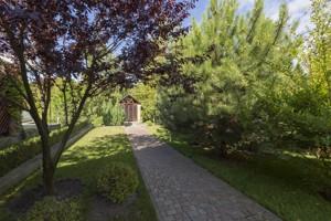 Дом B-100559, Старокиевская, Козин (Конча-Заспа) - Фото 40